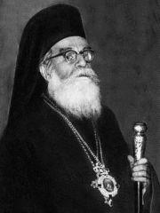 Патриарх Антиохийский Александр III