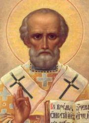 Святитель и чудотворец Николай