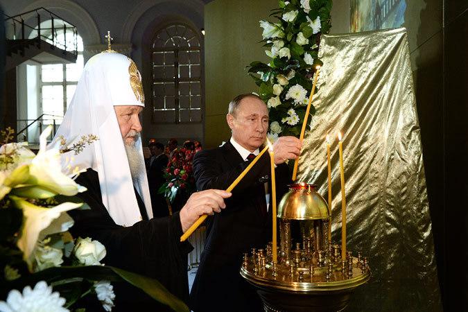 Владимир Владимирович Путин и Святейший Патриарх Московский и всея Руси Кирилл